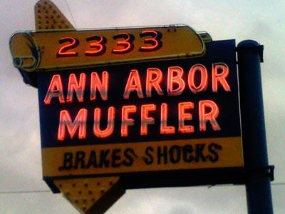 a2muffler.jpg